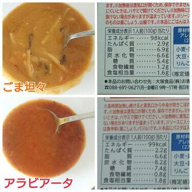 グリーンカレー/マイサイズ/食品を使ったクチコミ(3枚目)