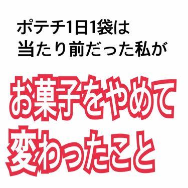ロゼット 洗顔パスタ 海泥スムース/ロゼット/洗顔フォームを使ったクチコミ(1枚目)