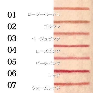 UR GLAM LIP LINER/URGLAM/リップライナーを使ったクチコミ(5枚目)