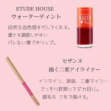 ウォーターティント/ETUDE HOUSE/リップグロスを使ったクチコミ(3枚目)