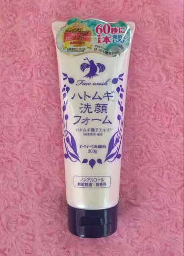 ハトムギ洗顔フォーム/株式会社イヴ/洗顔フォームを使ったクチコミ(1枚目)