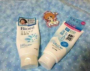 スキンケア洗顔料 モイスチャー/ビオレ/洗顔フォームを使ったクチコミ(1枚目)
