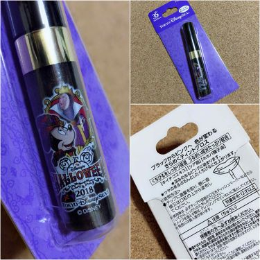 maroさんの「東京ディズニーリゾートリップティントグロス<リップグロス>」を含むクチコミ