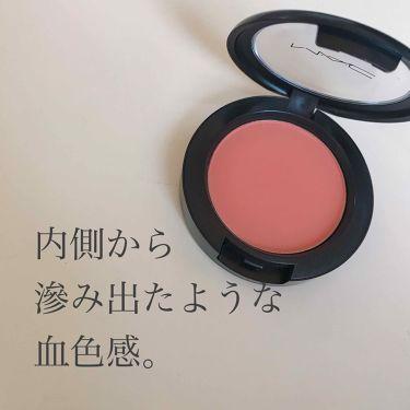 シアトーンブラッシュ/M・A・C/パウダーチーク by 駒