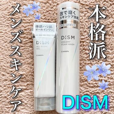 ディズム クリーミーフォームウォッシュ/DISM/洗顔フォームを使ったクチコミ(1枚目)