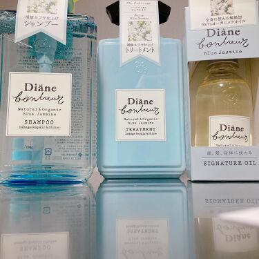 ブルージャスミンの香り/シャンプー&トリートメント/ダイアン/シャンプー・コンディショナーを使ったクチコミ(2枚目)