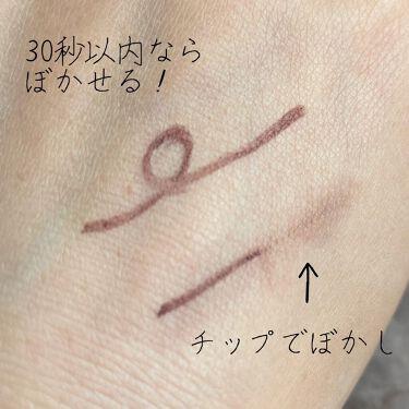 クリーミーアイペンシルEX/サナ ニューボーン/アイブロウペンシルを使ったクチコミ(5枚目)