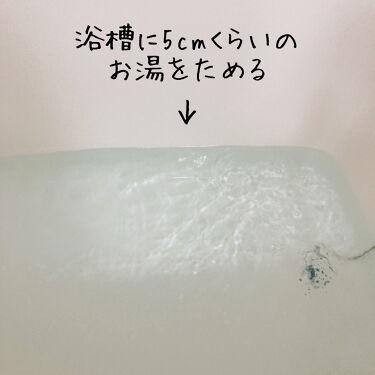 お湯物語 贅沢泡とろ 入浴料 ジュエリーローズの香り/お湯物語/入浴剤を使ったクチコミ(4枚目)