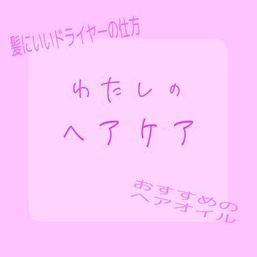 サロンエリート/TANGLE TEEZER/ヘアケアグッズを使ったクチコミ(1枚目)