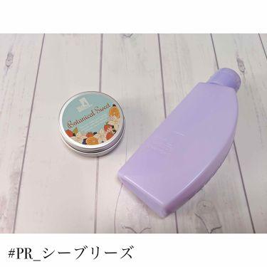 ぷくみぃさんの「シーブリーズスムースハンドジェラート (ボタニカルスイート)<ハンドクリーム・ケア>」を含むクチコミ