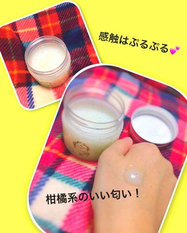 ミミチュール すっぴんカプセルインクリーム/クラブ/オールインワン化粧品を使ったクチコミ(3枚目)