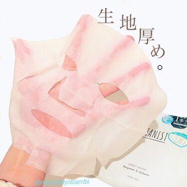 BOTANIST ボタニカルシートマスク/ 7枚入り/BOTANIST/シートマスク・パックを使ったクチコミ(4枚目)