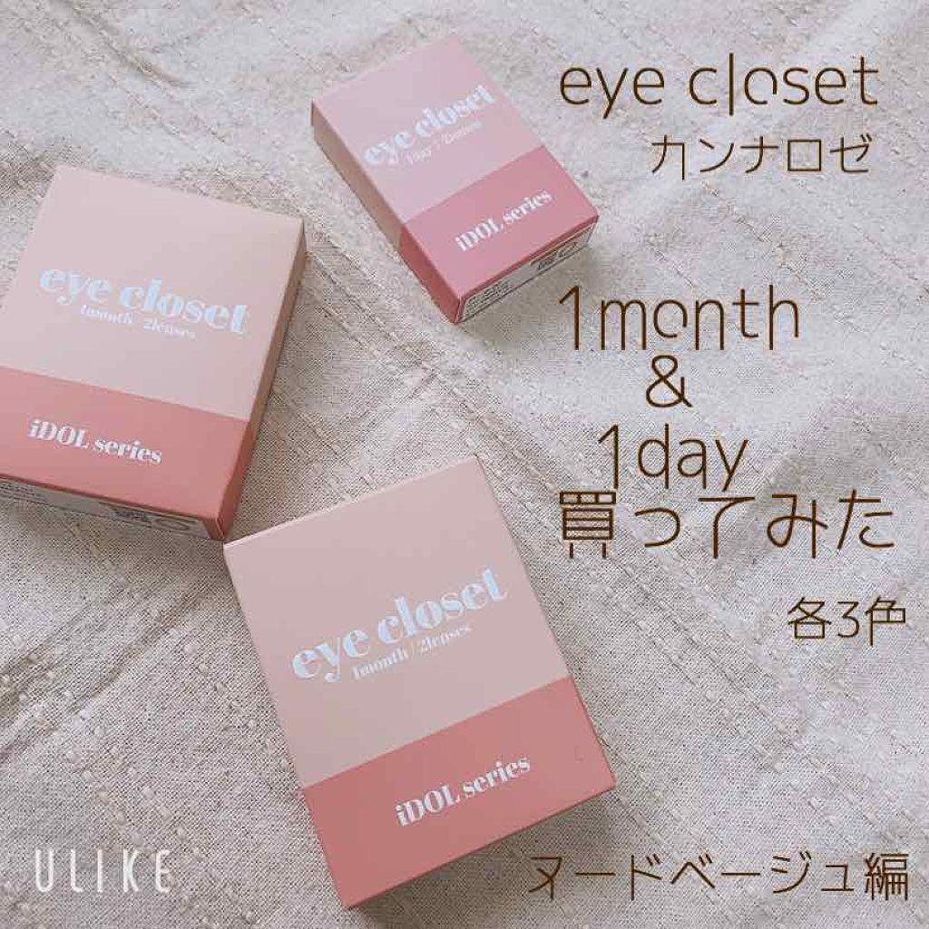 eye closet iDOL Series CANNA ROSE 1month EYE CLOSET