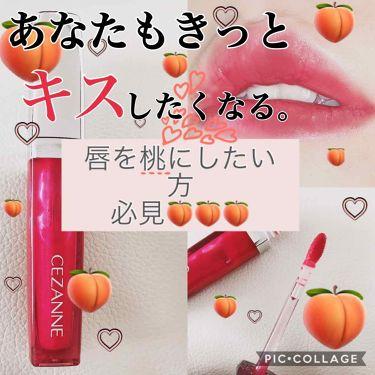 ステイオンバームルージュ/CANMAKE/口紅 by ちょむちんᵕ̈