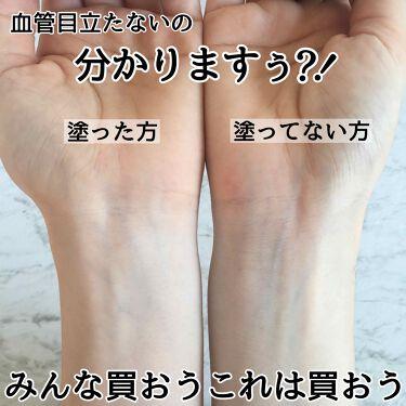 スーパーサンシールド ブライトヴェール/ACSEINE/化粧下地を使ったクチコミ(4枚目)