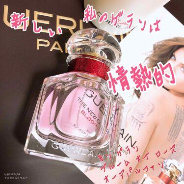 モン ゲラン ブルーム オブ ローズ オーデパルファン/GUERLAIN/香水(レディース)を使ったクチコミ(1枚目)