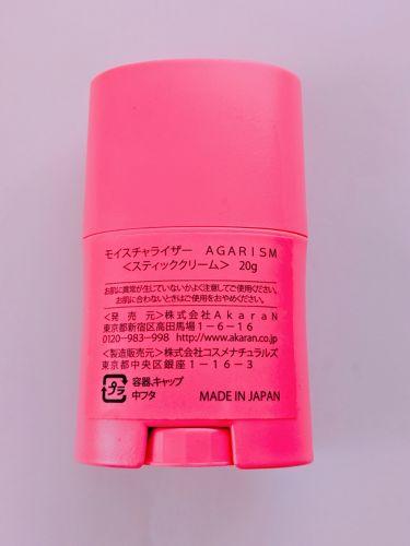 AGARISM スティッククリーム モイスチャライザー/その他/フェイスクリームを使ったクチコミ(3枚目)