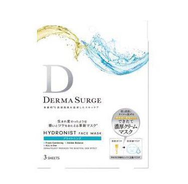 2020/10/1発売 DERMA SURGE ハイドロニスト フェイスマスク (ブライトニング)