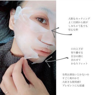 獺祭フェイシャルマスク/dassai beauty/シートマスク・パックを使ったクチコミ(3枚目)