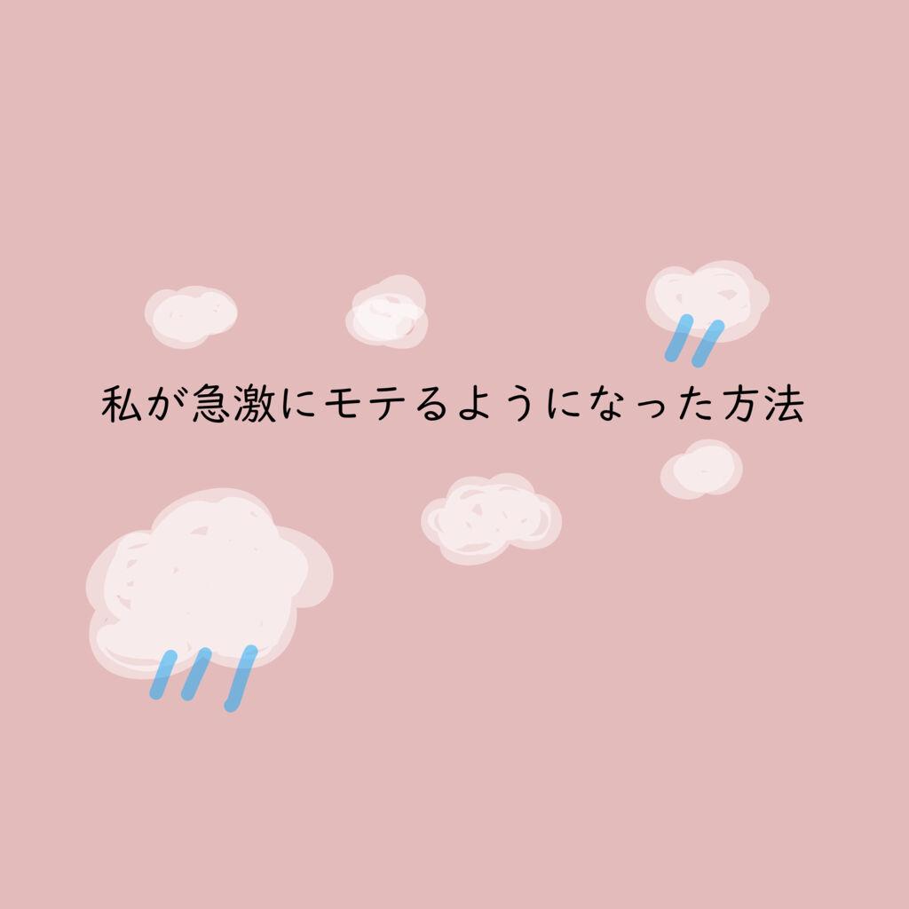 つんと がら せ て cm くちびる 神戸新聞NEXT 総合 作詞家・松本隆、名曲「君は天然色」秘話語る 妹の死に直面「目の前の光景白黒に」