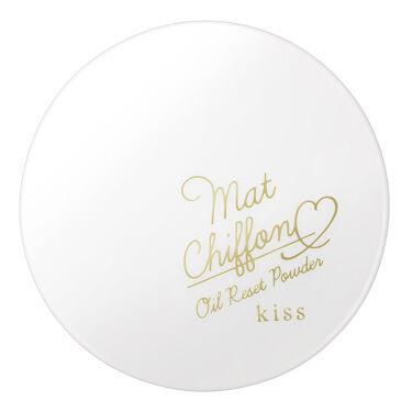 2020/9/30発売 kiss マットシフォン オイルリセットパウダー