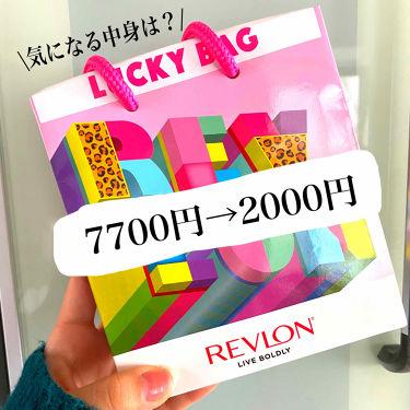 カラーステイ メイクアップ/REVLON(レブロン)/リキッドファンデーションを使ったクチコミ(1枚目)