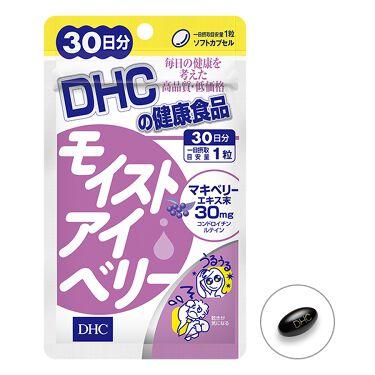 モイストアイベリー/DHC/健康サプリメントを使ったクチコミ(1枚目)