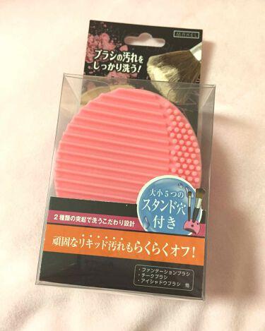 メイクブラシクリーナー(ピンク) / メイクル