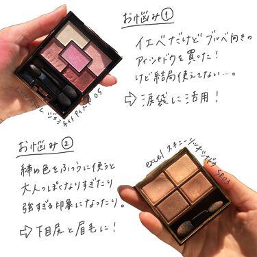 【旧】ルージュ ディオール/Dior/口紅を使ったクチコミ(2枚目)