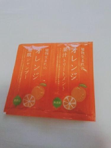 植物生まれのオレンジ地肌シャンプーN/オレンジ果汁トリートメントN/石澤研究所/シャンプー・コンディショナーを使ったクチコミ(1枚目)