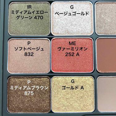 カモアイシャドーパレット/shu uemura/パウダーアイシャドウを使ったクチコミ(2枚目)