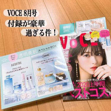 VOCE 2020年8月号/VoCE (ヴォーチェ)/雑誌を使ったクチコミ(1枚目)