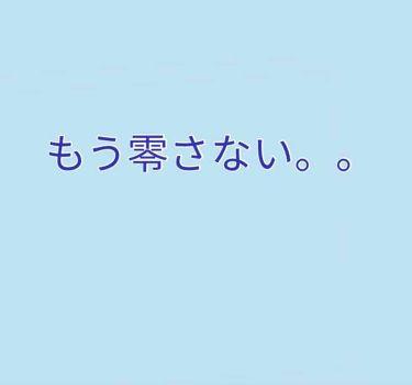 ジェルフレグランス シャボン/フィアンセ/香水(その他)を使ったクチコミ(1枚目)