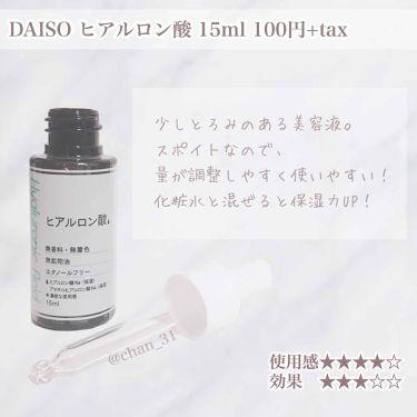 D濃密美容液 ヒアルロン酸/DAISO/美容液を使ったクチコミ(1枚目)
