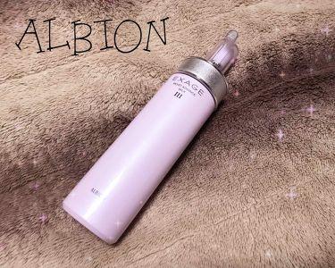 アクティベーション モイスチュア ミルク III/ALBION/乳液を使ったクチコミ(1枚目)