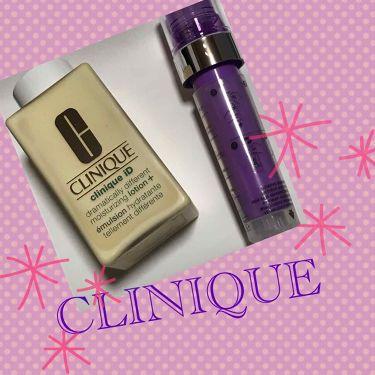 クリニークiD/CLINIQUE/乳液を使ったクチコミ(1枚目)