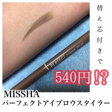 アイブロウスタイラー/MISSHA/アイブロウペンシルを使ったクチコミ(1枚目)