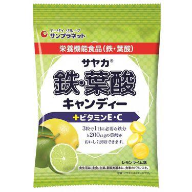 鉄・葉酸キャンディー レモンライム味