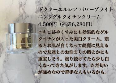 Freshly Juiced Vitamin Drop/Klairs/美容液を使ったクチコミ(8枚目)