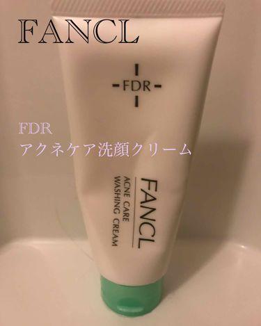 FDR アクネケア 洗顔クリーム/ファンケル/洗顔フォームを使ったクチコミ(3枚目)