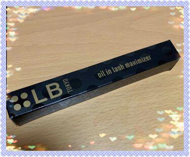 3in1アイブロウ/LB/アイブロウペンシルを使ったクチコミ(3枚目)