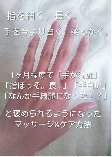 ビューティーチャージ /アトリックス/ハンドクリーム・ケアを使ったクチコミ(1枚目)