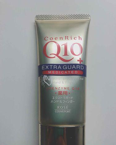 おりょうさんの「コエンリッチQ10薬用エクストラガード ハンドクリーム<ハンドクリーム・ケア>」を含むクチコミ
