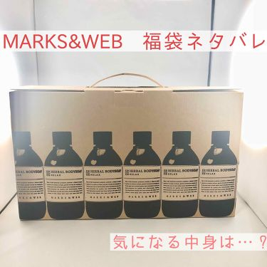 min♡さんの「MARKS&WEBニューイヤーサンクスバッグ 2019<ボディソープ>」を含むクチコミ