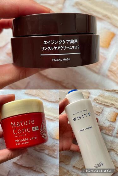 パーフェクトエッセンス/モイスチュアマイルド ホワイト/オールインワン化粧品を使ったクチコミ(2枚目)