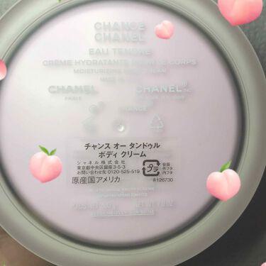 チャンス オー タンドゥル ボディ クリーム/CHANEL/ボディクリーム・オイルを使ったクチコミ(2枚目)