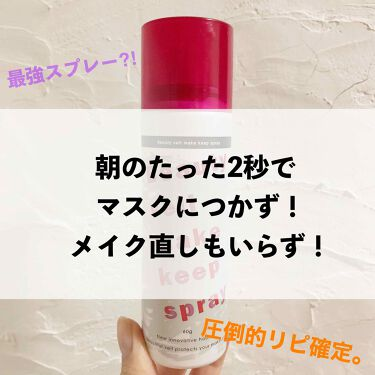 https://cdn.lipscosme.com/image/0d6305bf41cdf221e8970967-1590237533-thumb.png