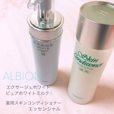 みいさんの「アルビオン薬用スキンコンディショナー エッセンシャル<化粧水>」を含むクチコミ