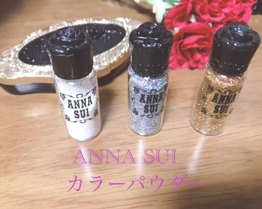 カラーパウダー/ANNA SUI/その他化粧小物を使ったクチコミ(1枚目)