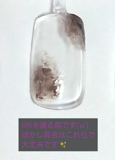 TMジェルスタイルマニキュア/TM/マニキュアを使ったクチコミ(3枚目)